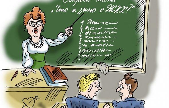 В Новосибирске прошёл первый