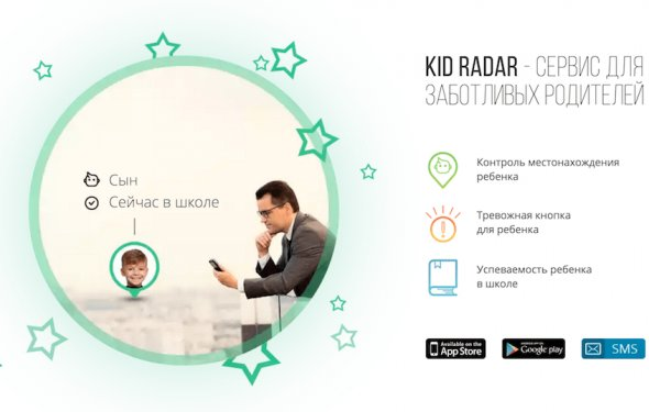 Kid Radar